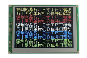 5 6 Inch Tft Lcd Display Module Support I2cor 3 4 Wire Spi I F Cjs05602