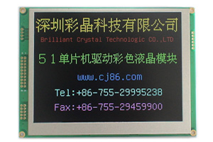 5 6 Inch Tft Lcd Touch Screen Module With Dots 640rgbx480 Cjt05601