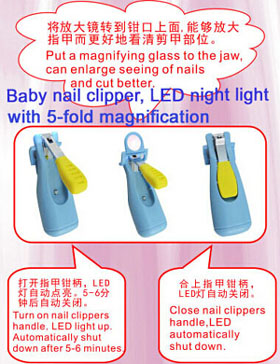 5 Fold Magnification Baby Nail Clipper Led Light