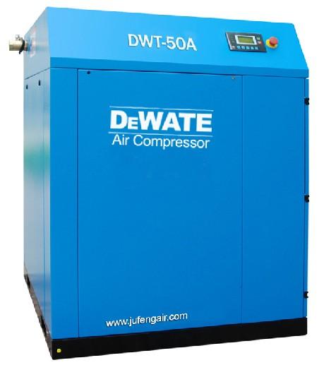50hp 8bar Dewate Atlas Copco Screw Air Compressor Iso And Ce Certificate