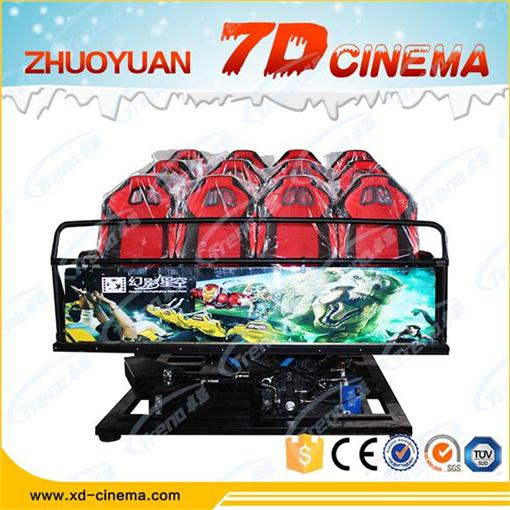 5d Cinema Hot Selling