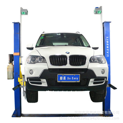5d Wheel Alignment For Two Post Car Lift 618a
