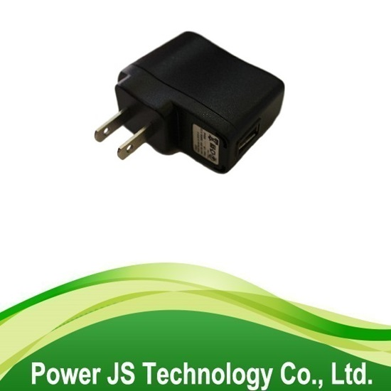 5v 0 5a 1a 1 2a Usb Power Adapter