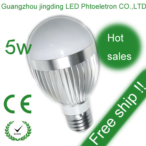 5w E27 Gu10 Led Bulb For Indoor