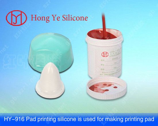 600kg Pad Printing Silicone Rubber