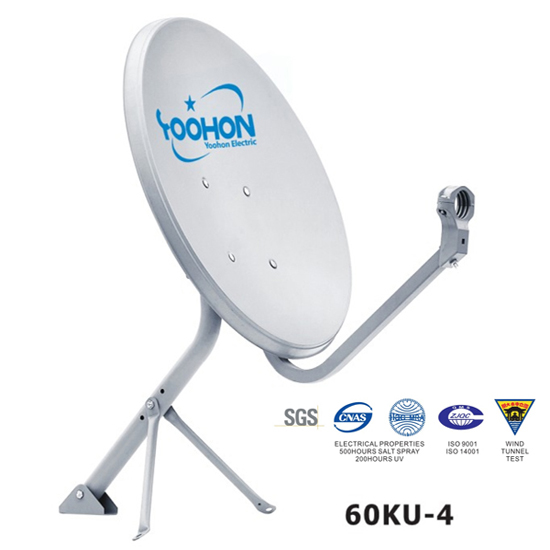 60cm Ku Band 60ku 4 Satellite Dish Antenna