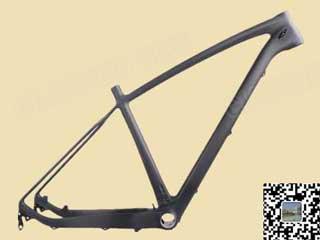 650b 27 5er Full Carbon Suspension Mtb Frame Fm196 With Ud Weave