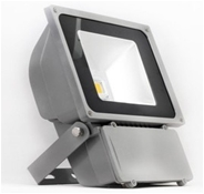 70w Led Flood Lighting Lights