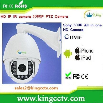 720p Ip Camera Ptz Controller Hk Ht Is18ch 1 3mp Ir Hd 18x Optical Zoom Security