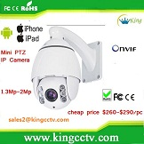 720p Ip Camera Ptz Hk Ht Sh100 1 3 Megapixel Full Hd 3m Ir