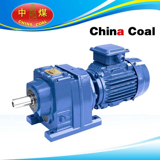 75 Reducer On Sale From China