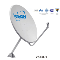 75cm Ku Band Satellite Dish Antenna 75ku 1 2