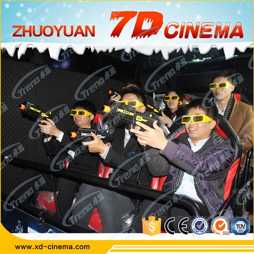 7d Interactive Motion Cinema With Shooting Guns Hydraulic