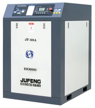 7hp 100hp Belt Driven Screw Air Compressor Jf 60a