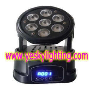 7pcs 4 In 1 Rgbw 10w Led Moving Head Wash Yk 114