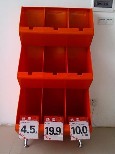 9 Pockets Acrylic Retail Rack Pop Shelf