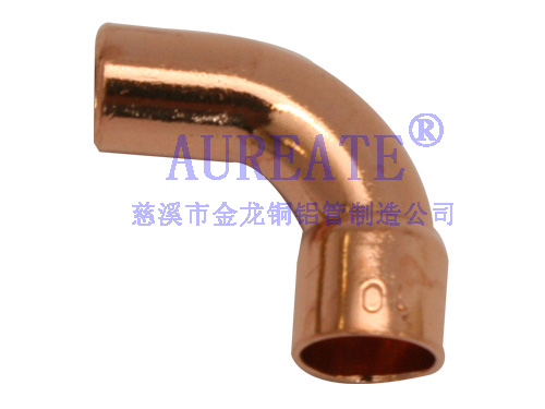 90 Long Turn Street Elbow Ftg Xc Copper Fitting