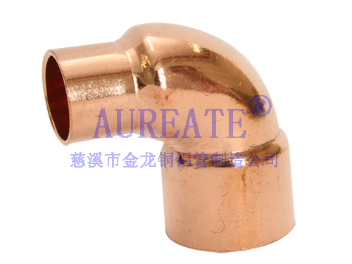 90 Reducing Elbow Cxc Copper Fitting