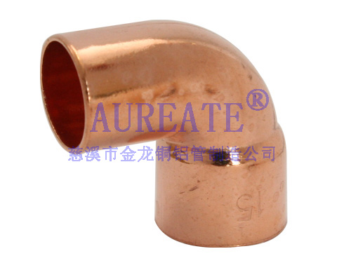 90 Street Elbow Ftg Xc Copper Fitting