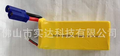 90c Discharge Current High Power Rechargeable Battery