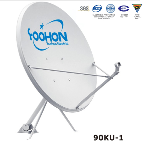 90cm Ku Band Satellite Dish Antenna With 500 Hours Salt Spray Certification