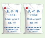 99 7 Zinc Oxide Used In Feed