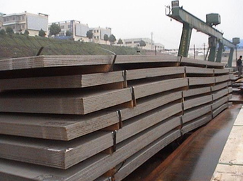 A 204 Gr B C Steel Plate