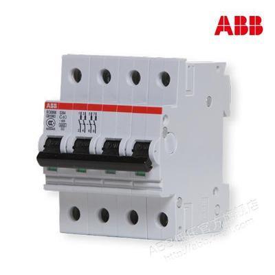 Abb Air Circuit Breakers Sace Emax E1 B N