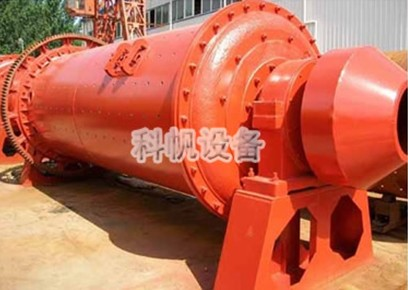 About Slag Ball Mill