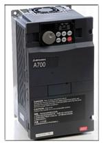 Ac Frequency Inverter 50hz 60hz Fr A720 7 5k Converter With Best Price