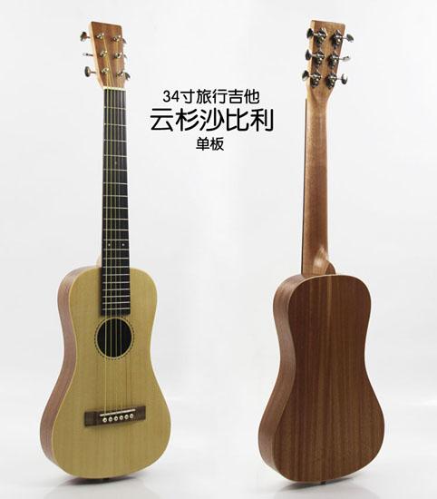 Acoustic Guitar Guitars