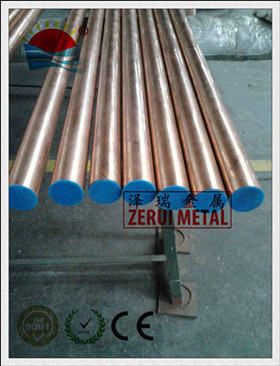 Acr Copper Tube In Straight Length