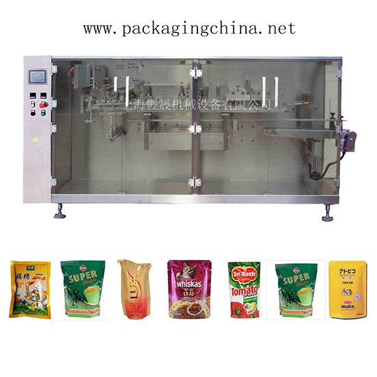 Advanced Pre Made Pouch Packing Machine Whp 210