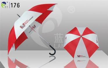Adversting Golf Umbrella 176