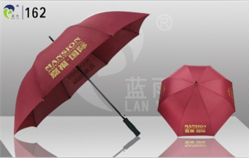 Advertising Auto Golf Umbrella 162