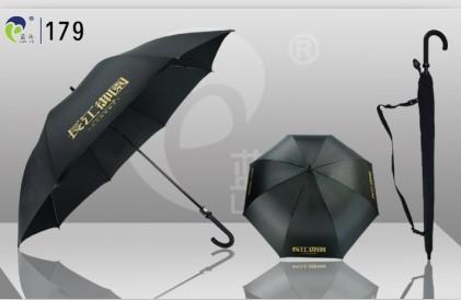 Advertising Big Golf Umbrella 179