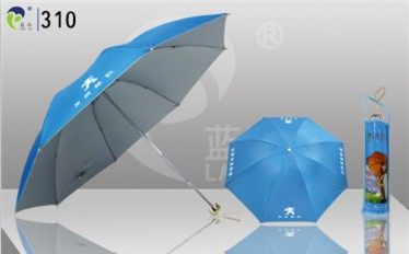 Advertising Three Folding Umbrella 310