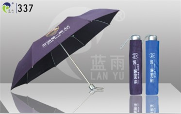 Advertising Three Folding Umbrella 337