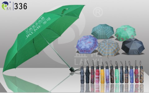 Advertising Umbrella 336