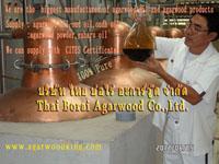 Agarwood Oil Aloeswood Oud Gaharu Bakhoor