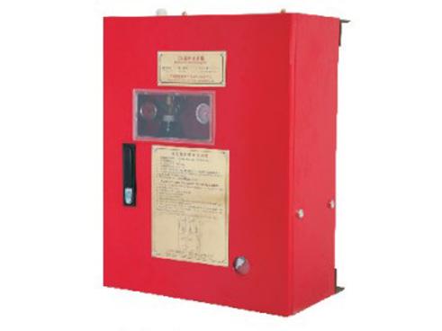 Agent 4l Remote Control Release Box