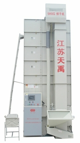 Agricultural Grain Drying Machine