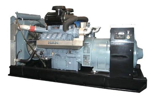 Aibirt Brand Man Diesel Generator Set