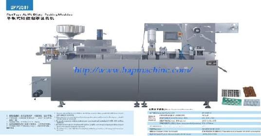 Al Pl Blister Packaging Machinedph360h Roller Type High Speed For Medicine 900blister