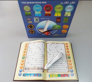 Al Quran Reading Pen M9 Mp3 Player Multi Language