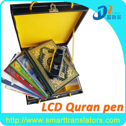 Al Quran Reading Pen With Lcd Screen Mp4 Players Audio Arabic Bengali Translation