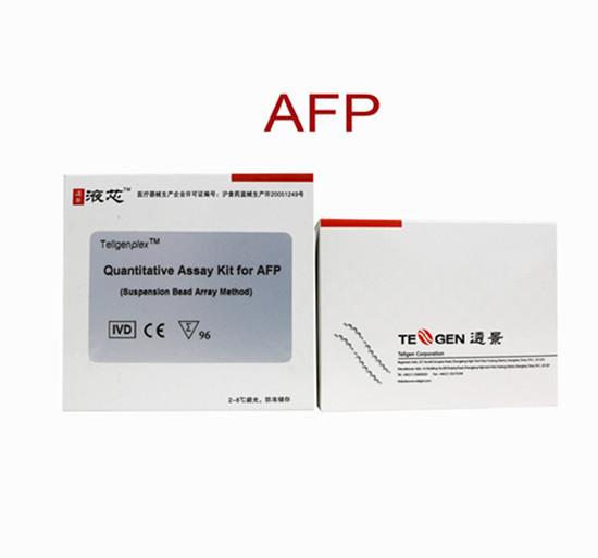 Alpha Fetoprotein Afp