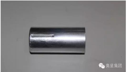 Aluminium Can With Sidewall Explosion Proof