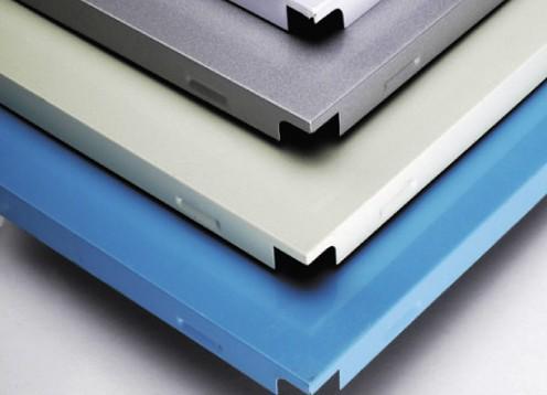 Aluminium Ceiling Sheet Building Material