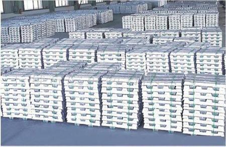 Aluminium Ingots 99 97